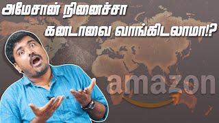 How Big is Amazon, Apple and Facebook | Companies Vs Countries | Yaar powerful |Kichdy Explains