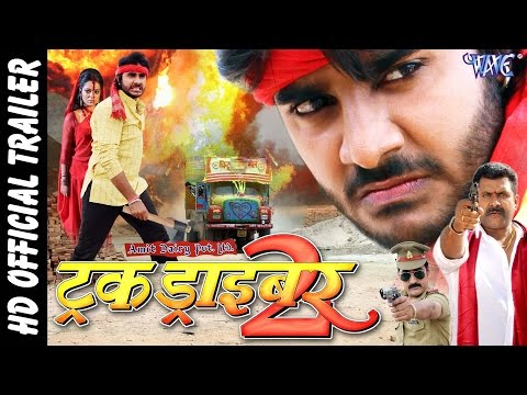 Truck Driver 2 || Bhojpuri Movie Trailer...
