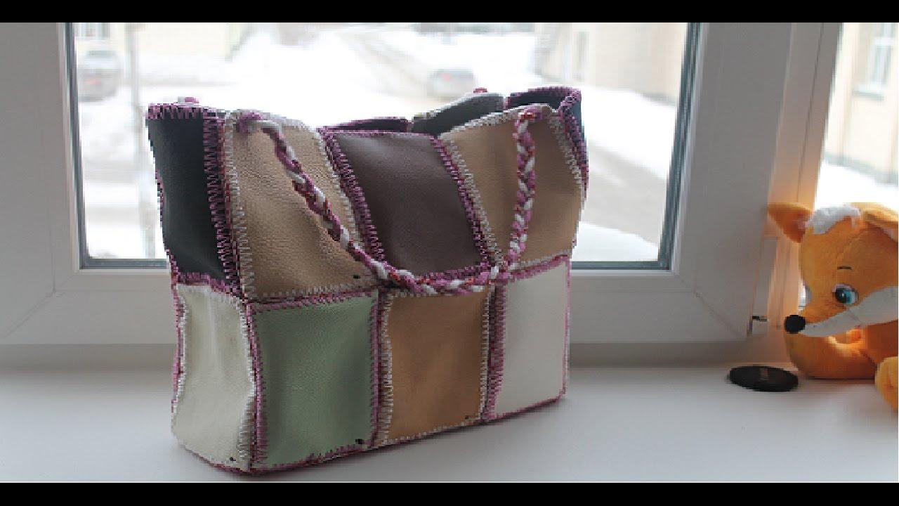 9eb9deff2974 сумка из кусочков кожи - YouTube
