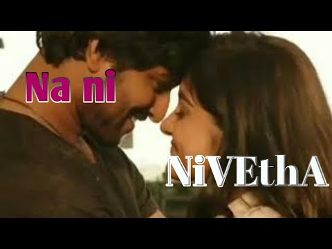 NANI AND NIVEDITHA CUTE ROMANTIC SCENE | Feel My True Love