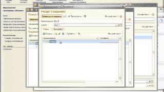 контент курса в MS Word наполнение сайта.mp4(, 2012-11-12T00:27:28.000Z)