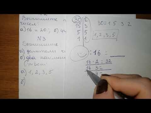 №3 Контрольная работа - 2 по Математике 5 класс 2 четверть. Выражения. Уравнения
