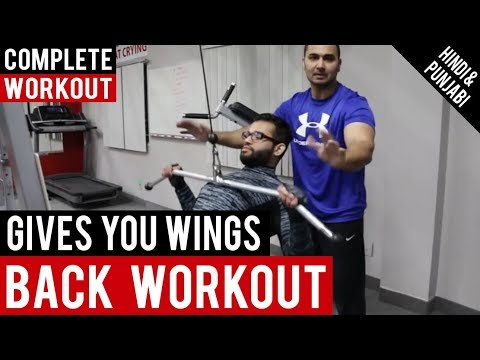 Complete Back Workout that gives you WINGS! BBRT #13 (Hindi / Punjabi)
