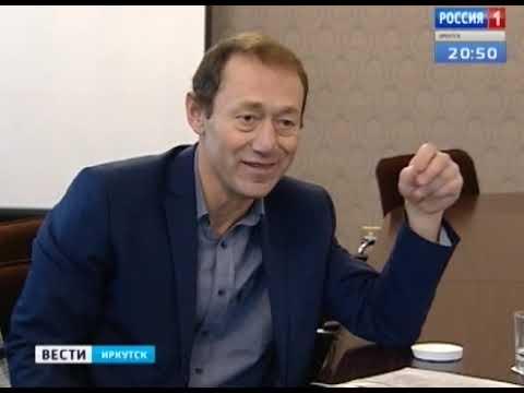 Выпуск «Вести-Иркутск» 27.11.2019 (20:44)