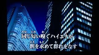 「闘う戦士たちへ愛を込めて」サザンオールスターズ(カラオケ) thumbnail