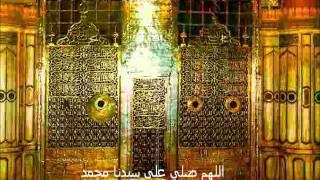 سورة البقرة الشيخ محمد ايوب وابراهيم الاخضر