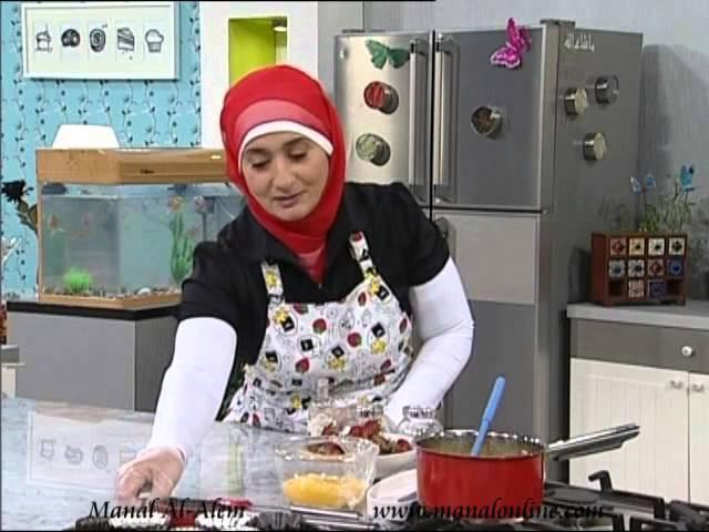 تارت الفراولة بكريمة الليمون - مطبخ منال العالم