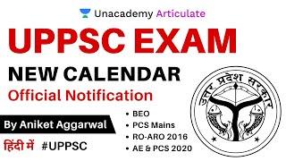 UPPSC Official Notification | New Exam Calendar 2020 | Exam Dates for BEO, PSC, RO-ARO, etc..