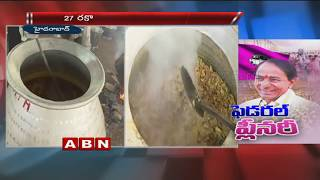 TRS Plenary Food Menu | Telangana Special Dishes For Guests | ABN Telugu
