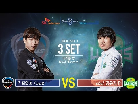 [SPL2016] herO(CJ) vs sOs(Jin Air) Set3 Dusk Towerss -EsportsTV, Starcraft 2