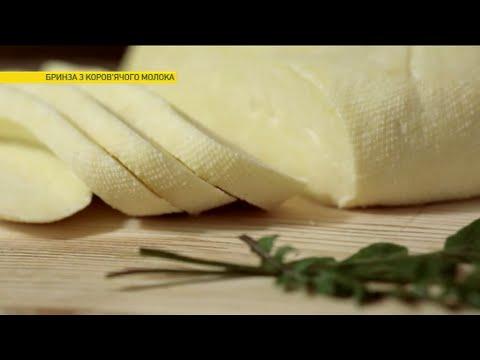 Брынза - калорийность, полезные свойства