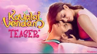 Kavalai Vendam Teaser | Jiiva, Kajal Aggarwal | Deekay, Leon James | Tamil Movie 2016 | Update