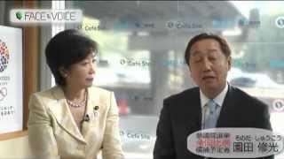 【FACE&VOICE】 園田修光 (第23回参院選候補予定者 全国比例)