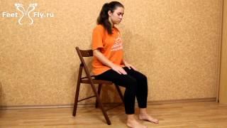 Упражнения для лечения и профилактики плоскостопия.
