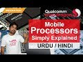 Mobile Processors Explained in Details, How to Chose Best Mobile Processor
