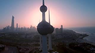هنا هنا أصبح المجد هنا Kuwait