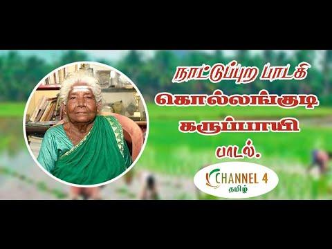 Aanpavam Mp Movie Download