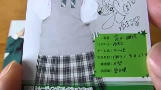 柴田阿弥 水着 が話題!☆SKE48 トレーディングコレクションPART3!Youtu...