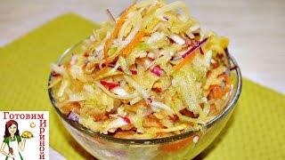 Салат из репы и редек