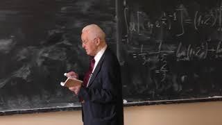 Шишкин А. А. - Математический анализ - Определённый интеграл