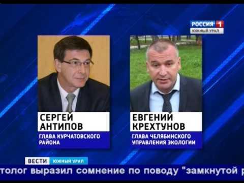 Кадровые перестановки в администрации Челябинска