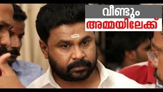 Mohanlal to be AMMA President, Dileep Come back to AMMA ?