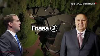 Navalniy VS Medvedev  ENGLISH TRANSLATION  Hi is not a Dimon for you
