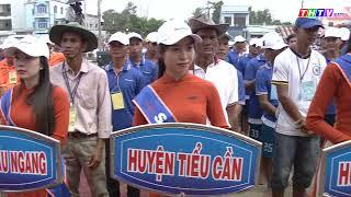 TRUYỀN HÌNH TRÀ VINH Live Stream