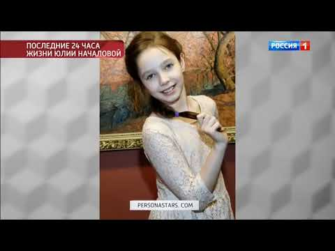 Последние 24 часа Юлии Началовой  Андрей Малахов  Прямой эфир от 18 03 19   Trimmedbb