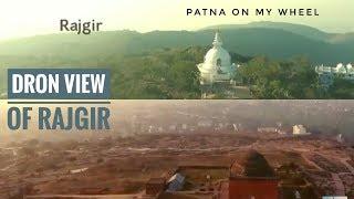 DRONE VIEW ||ARIAL VIEW OF RAJGIR ,NALANDA,BIHAR  INDIAN RAILWAY & TOURISM