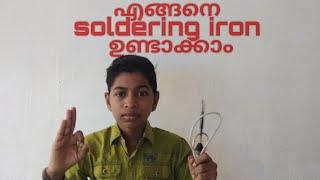 Soldaring iron Make