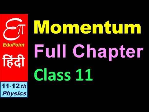 🔴 MOMENTUM and CONSERVATION of MOMENTUM - Full Chapter for Class 11 in HINDI