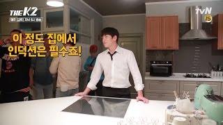 the k2 behind scenes ji chang wook and yoona ramen