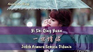 Yi Shi Qing Yuan - 一世情缘 - Ding Dong & Fan Tong Zhou - 丁咚 & 樊桐舟 (Jodoh Asmara Semasa Didunia)