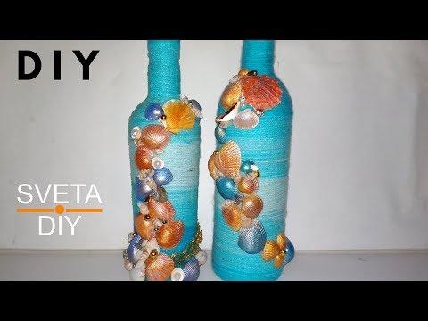 Как обклеить бутылку ракушками