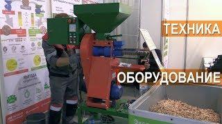 Смотреть видео Сельхозтехника и оборудование. Выставка Золотая Осень-2017 онлайн