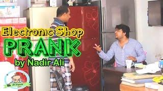 Electroni Shop Prank By Nadir Ali | #P4Pakao