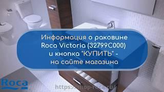 умывальник Roca Art 327221