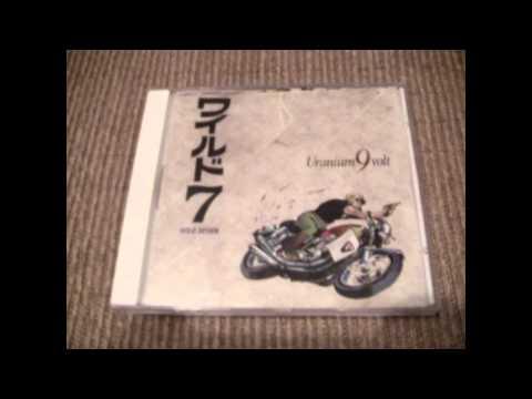 Uranium 9 Volt - Wild Seven (full)