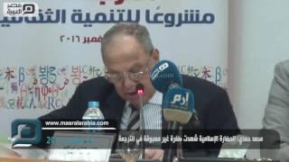 مصر العربية | محمد حمدي: الحضارة الإسلامية شهدت طفرة غير مسبوقة في الترجمة