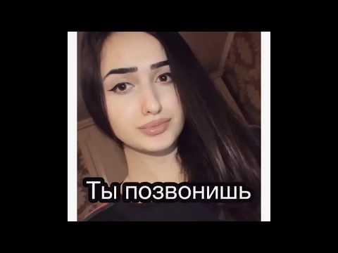Navaib & Hammali - Ты позвонишь ночью cover Sonya Offi Армняка 2019