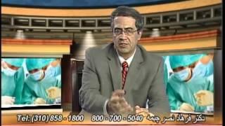 خستگی و فشار خون پایین دکتر فرهاد نصر چیمه fatigue and low blood pressure dr farhad nasr chimeh