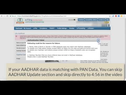 How To Link PAN Number With AADHAR Number