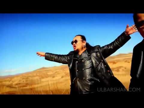 Лхагвасүрэн Найз минь Lkhagvasuren  Naiz mini 2013 (Official video)