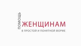 Минимальный размер алиментов(Вы смотрите видеоматериал проекта «Женская Юридическая Консультация» наш сайт http://www.zhyuk.ru/ В этом выпуске:..., 2016-01-20T18:13:11.000Z)