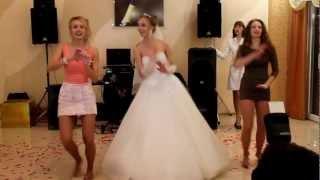 Зажигательный танец невесты