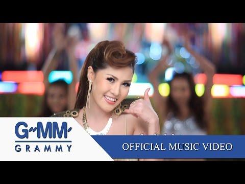Thaï Mor Lam Music