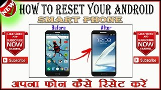 How To Reset Your Android Smartphone (हिंदी, उर्दू)