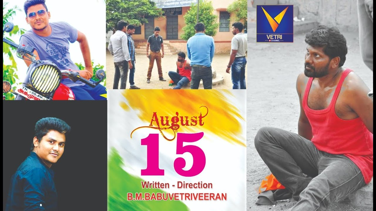august 15 indian flag police most inspirational dedicated to