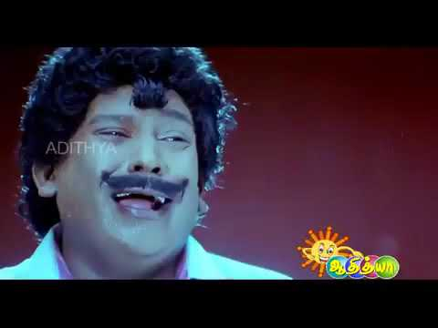 Vadivelu Special Song  Adithya TV  Diwali Special